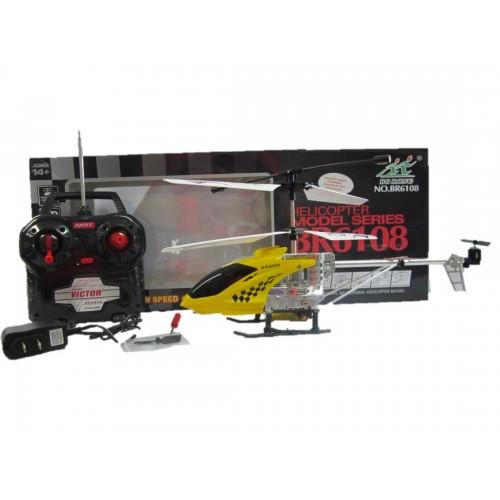 HELICOPTERO EXALTED R/C BATERIA RECARGABLE CAJA